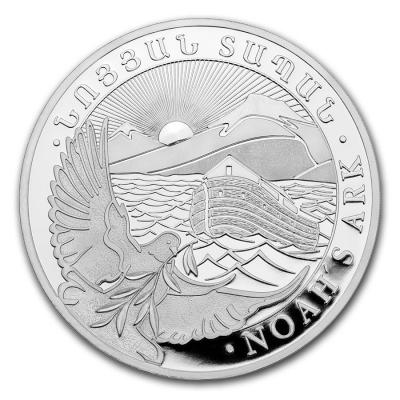 500 Drams Armenia Noah's Ark  Silver 1 oz