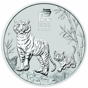 2 dollars Australia Lunr year of the Tiger Ag 2 oz